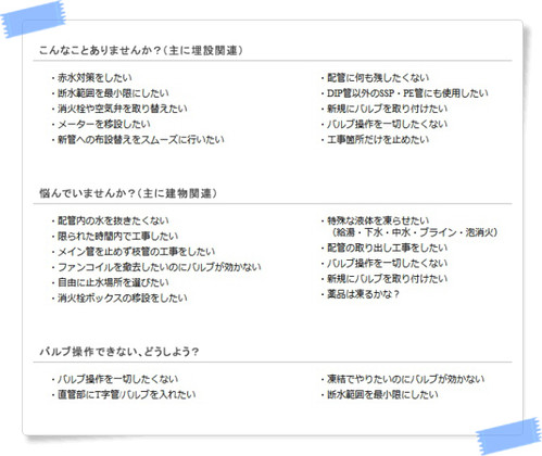 Daiyuu20130616_09_2