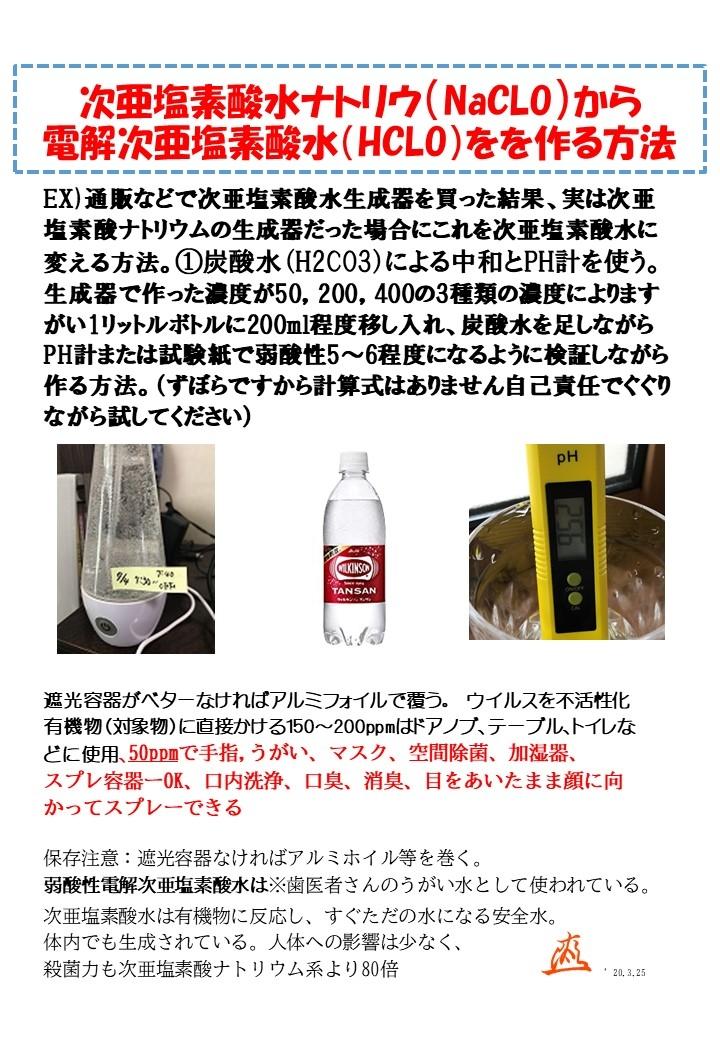 Photo_20200509153001